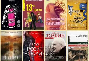 Героическая фантастика серии книг