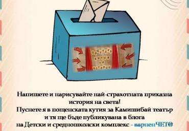 Plakat_poshta